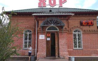 Поселок Хор Хабаровского края