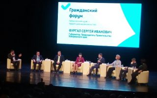Хабаровский край, июль 2020: политика, губернатор Фургал, хабаровчане…